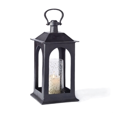 "Atherton 20.5"" Porch Lantern 